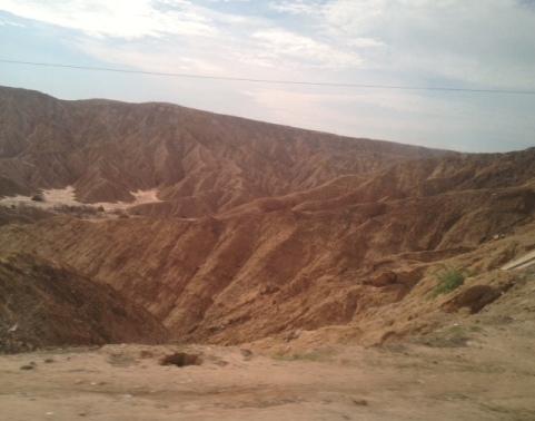 terrain northern peru